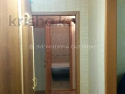 3-комнатная квартира, 69 м², 8/9 этаж, Малайсары Батыра 8 за 13.5 млн 〒 в Павлодаре — фото 2