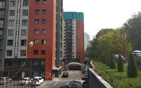 3-комнатная квартира, 107 м², 3/16 этаж, Мусрепова 22 — Сатпаева за 35.7 млн 〒 в Алматы, Бостандыкский р-н