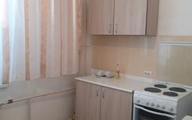 1-комнатная квартира, 35 м², 3/5 этаж, Увалиева 9/3 за ~ 12 млн 〒 в Усть-Каменогорске