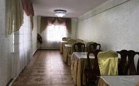 кафе за 40 млн 〒 в Шелек
