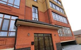3-комнатная квартира, 107 м², 4/6 этаж, улица Богенбай батыра 122 за 55 млн 〒 в Семее