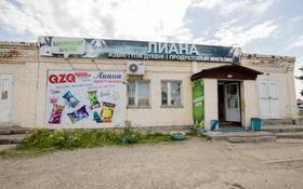 Здание, площадью 374 м², проспект Абая 286 за 51 млн 〒 в Усть-Каменогорске