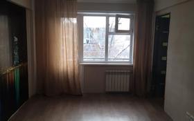 3-комнатная квартира, 50.2 м², 5/5 этаж, Абая 7 за 14.4 млн 〒 в Усть-Каменогорске