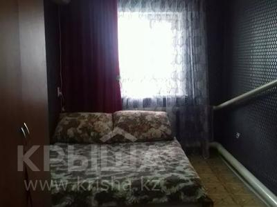 3-комнатный дом, 70 м², 4 сот., Введенская улица за 12 млн 〒 в Костанае — фото 4