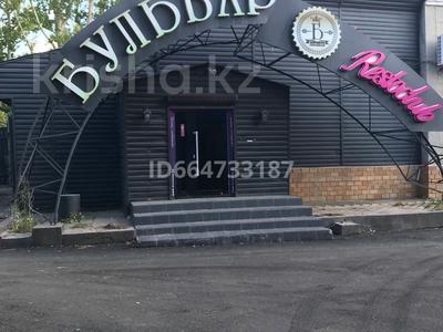 Здание, площадью 500 м², мкр Новый Город, Назарбаева 15А за 80 млн 〒 в Караганде, Казыбек би р-н