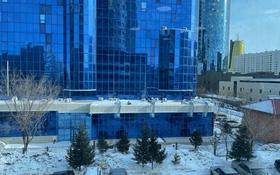 Офис площадью 198 м², Сыганак 29 за 78 млн 〒 в Нур-Султане (Астане), Есильский р-н