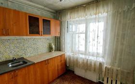 1-комнатная квартира, 28 м², 2/5 этаж, бульвар Гагарина 18 за 9.4 млн 〒 в Усть-Каменогорске