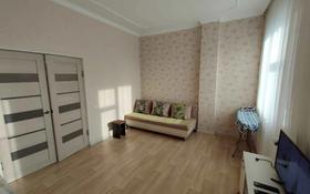 1-комнатная квартира, 41 м², 9/12 этаж, Акмешит 9/2 за 17.8 млн 〒 в Нур-Султане (Астана), Есиль р-н