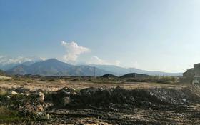Участок 1.5713 га, мкр Алатау за 450 млн 〒 в Алматы, Бостандыкский р-н
