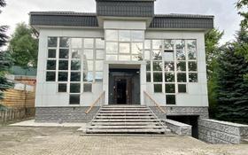 Здание, Назарбаева — Аль-Фараби площадью 587.1 м² за ~ 2 млн 〒 в Алматы, Медеуский р-н