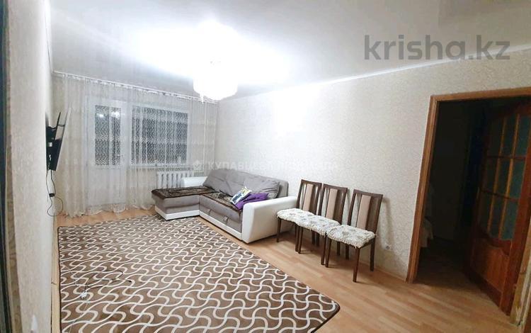 4-комнатная квартира, 94 м², 2/5 этаж, Строителей 17 за 26 млн 〒 в Караганде, Казыбек би р-н