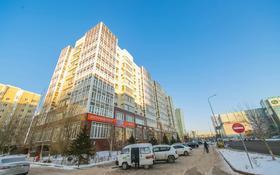 4-комнатная квартира, 178 м², 2/10 этаж, Достык 10 за 75 млн 〒 в Нур-Султане (Астана), Есиль р-н