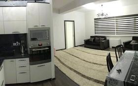 3-комнатная квартира, 100 м², 4/47 этаж по часам, Достык 5 за 2 000 〒 в Нур-Султане (Астане)
