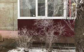 3-комнатная квартира, 57 м², 1/5 этаж, Комсомольский 28 за 9 млн 〒 в Рудном