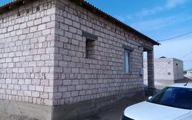 5-комнатный дом, 160 м², 10 сот., Мкр тамшалы 3/5 за 5 млн 〒 в Батыре