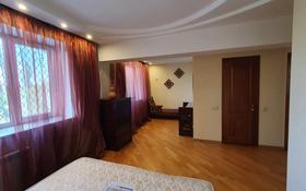 5-комнатная квартира, 154 м², 3/5 этаж, мкр Коктем-1, Мкр Коктем-1 50 за 65 млн 〒 в Алматы, Бостандыкский р-н