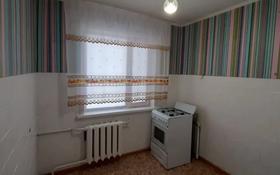 1-комнатная квартира, 30 м², 5/5 этаж, Хамида Чурина 162 за 6.3 млн 〒 в Уральске