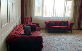 4-комнатная квартира, 136 м², 9/25 этаж, Байтурсынова 1 за 77 млн 〒 в Нур-Султане (Астана), Алматы р-н