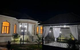 9-комнатный дом, 300 м², 10 сот., Бiржан сал 45а — Коркыт ата за 57 млн 〒 в Туркестане