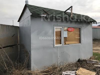 Киоск площадью 10 м², Школьный за 400 000 〒 в Алматы