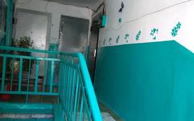 3-комнатная квартира, 61 м², 2/2 этаж, Бауыржан Момышулы за 8.5 млн 〒 в Экибастузе