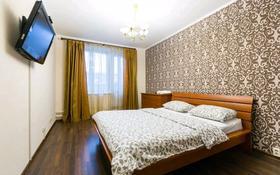2-комнатная квартира, 60 м², 2/14 этаж посуточно, Сарайшык 7/3 за 11 000 〒 в Нур-Султане (Астана), Есиль р-н
