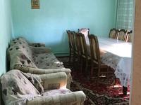 4-комнатный дом, 140 м², 12 сот.