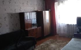 1-комнатная квартира, 30 м², 5/5 этаж, Карахан за 7.3 млн 〒 в Таразе