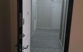 4-комнатная квартира, 133 м², 8/10 этаж, ул Г.Жубанова 146 — ул Санкибай Батыра за 40 млн 〒 в Актобе, мкр 8