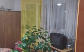 1-комнатная квартира, 32 м², 3/5 этаж, Мустафина 1/2 за 8.5 млн 〒 в Караганде, Казыбек би р-н