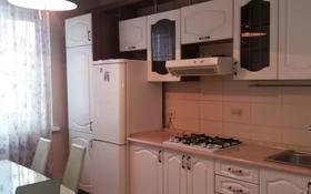 2-комнатная квартира, 65 м², 5/6 этаж помесячно, мкр Кокжиек, Мкр Кокжиек 56 за 120 000 〒 в Алматы, Жетысуский р-н