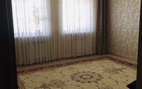 2-комнатная квартира, 59.1 м², 3/6 этаж, 32А мкр, 32А мкр 14 за 13 млн 〒 в Актау, 32А мкр