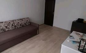 2-комнатная квартира, 40.94 м², 3/5 этаж, улица Льва Толстого 11 за 9 млн 〒 в Усть-Каменогорске