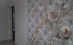 3-комнатная квартира, 58 м², 1/4 этаж, Ш.Рашидова 114 114 — Алия Молдагуловой за 22 млн 〒 в Шымкенте, Аль-Фарабийский р-н