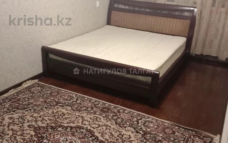 3-комнатная квартира, 90 м², 2/12 этаж, Достык за 31.5 млн 〒 в Нур-Султане (Астана), Есиль р-н