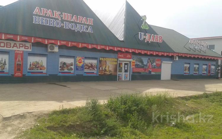 Промбаза 0.4 га, Датова 45 — Шолохова за 210 млн 〒 в Уральске