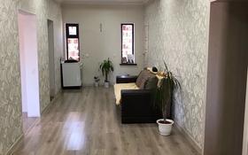 6-комнатный дом, 150 м², Фурманова 24 за ~ 30 млн 〒 в Жезказгане