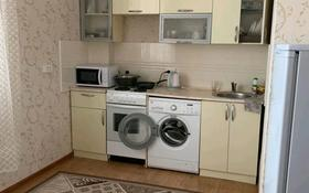 2-комнатная квартира, 70 м², 5/16 этаж помесячно, Кунаева 91 — Рыскулова за 150 000 〒 в Шымкенте, Аль-Фарабийский р-н