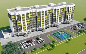 2-комнатная квартира, 84 м², 9/9 этаж, Батыс-2 за ~ 10 млн 〒 в Актобе, мкр. Батыс-2