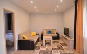2-комнатная квартира, 54 м², 2/2 этаж посуточно, Красина — Шакарима (ранее Ворошилова) за 8 000 〒 в Усть-Каменогорске