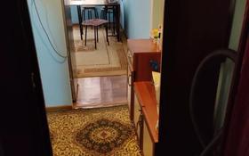1-комнатная квартира, 21 м², 1/4 этаж, мкр Коктем-1, Мкр Коктем-1 20 б — Тимирязева за 7 млн 〒 в Алматы, Бостандыкский р-н
