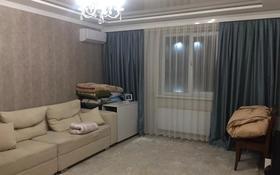 2-комнатная квартира, 65 м², 4/10 этаж, Ауэзовский р-н, мкр Аксай-1 за 31.7 млн 〒 в Алматы, Ауэзовский р-н