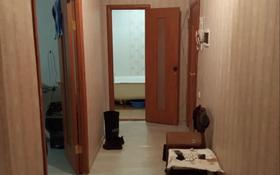 2-комнатная квартира, 52 м², 3/5 этаж, Боровская 85 за 13.5 млн 〒 в Щучинске