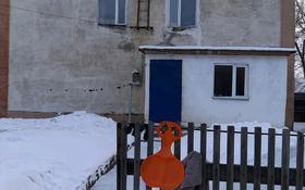 5-комнатный дом, 220 м², 4 сот., Полетаева 20/1 за 15 млн 〒 в Темиртау