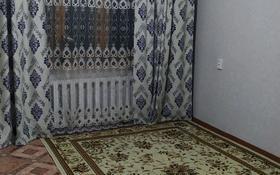 1-комнатная квартира, 36.7 м², 5/5 этаж, улица Асановой за 6.7 млн 〒 в Талдыкоргане