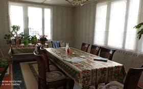5-комнатный дом, 100 м², 49 сот., Кутурга, Ленина за 20 млн 〒