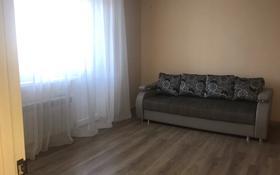 1-комнатная квартира, 38 м², 8/9 этаж, Улы Дала 25 за 16.2 млн 〒 в Нур-Султане (Астана), Есиль р-н