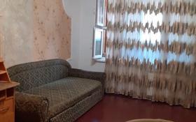 5-комнатная квартира, 120 м², 1/5 этаж помесячно, 13-й мкр 24 за 170 000 〒 в Актау, 13-й мкр