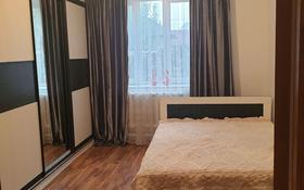3-комнатный дом помесячно, 96 м², мкр Таугуль-3, улица Беркимбая Паримбетова 33 — ул. Кыстауова за 130 000 〒 в Алматы, Ауэзовский р-н