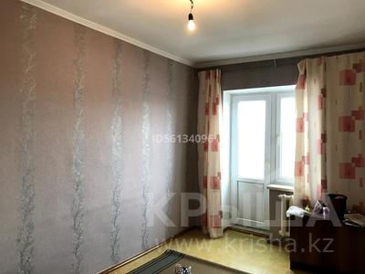 5-комнатная квартира, 100 м², 5/5 этаж, Мадели кожа 48а — Астраханская за 28 млн 〒 в Шымкенте